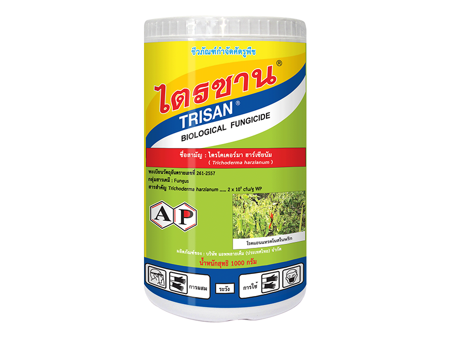 TRISAN Biological Fungicide-ไตรซาน